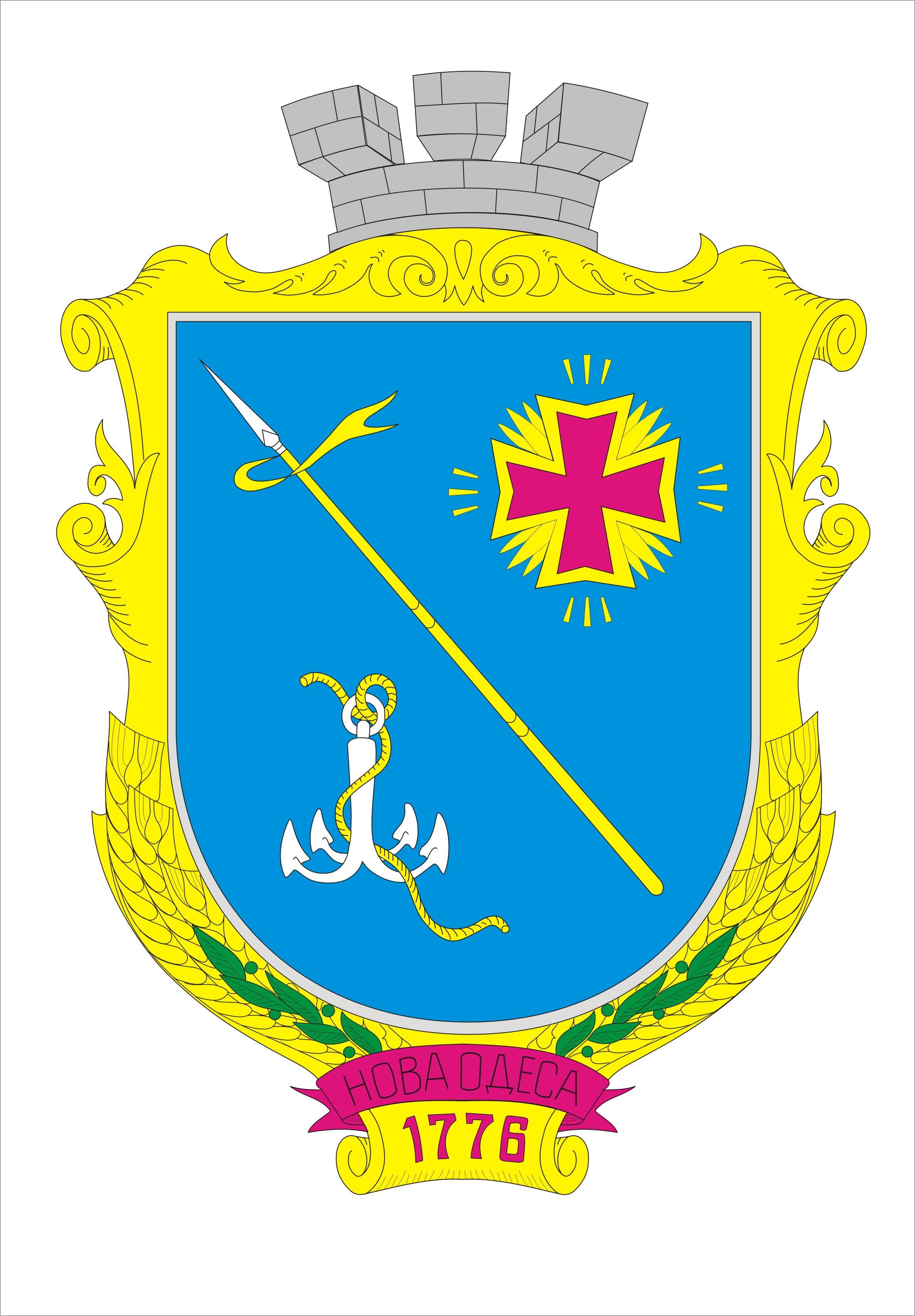 vykonavchyi-komitet-novoodeskoi-miskoi-rady